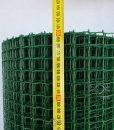 Kerti térelválasztó műanyag négyszögletes rács